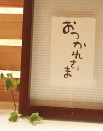 yosegaku.jpg