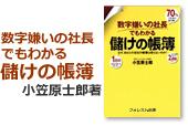 book_tyobo.jpg